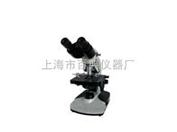 XSP-11-2简易双目偏光显微镜