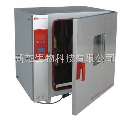 上海博迅电热鼓风干燥箱(升级新型,液晶屏,250度)BGZ-70