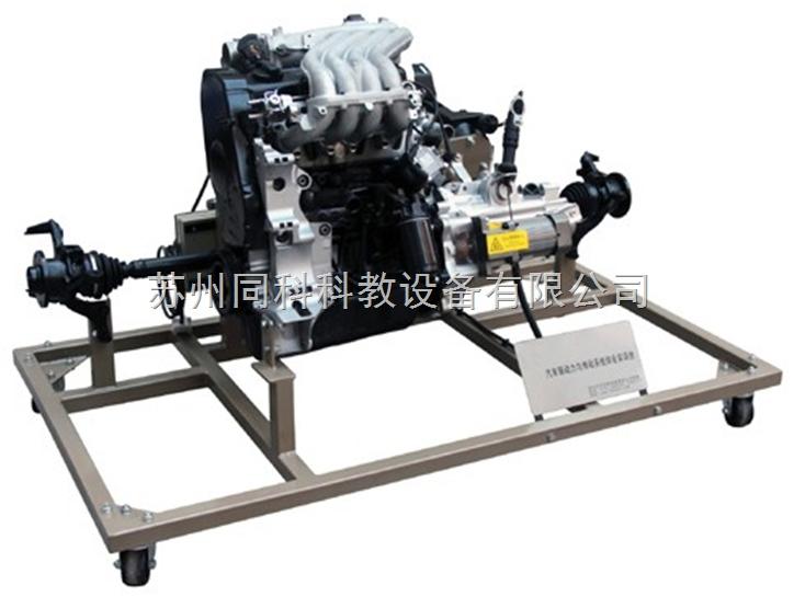 tk-731型-大众捷达前驱汽车传动系统实训台-苏州同科