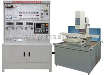 THS-802CMA型數控銑床綜合技能實訓智能考核系統