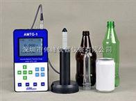 AMTG-1精密磁感應測厚儀/塑料瓶厚度測試儀AMTG-1