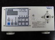 日本HIOS好握速HP-100扭力测试仪