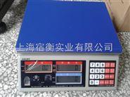 上海英展ALH-3(C)电子秤,ALH-3KG/0.1G电子称