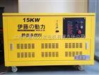 伊藤15千瓦汽油发电机