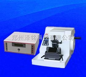 YD-335III快速恒温速脑冷冻石蜡两用切片机