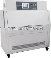 上海一恒LZW-050A(普及型)紫外光耐气候试验箱【厂家正品】