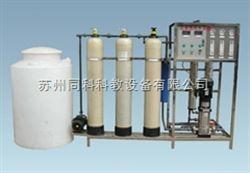 TKJS-140型二级反渗透纯水设备