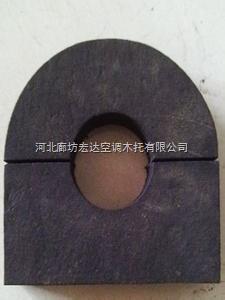 橡塑管托-橡塑垫木-橡塑支撑架