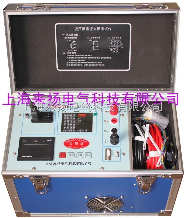 直流电阻仪