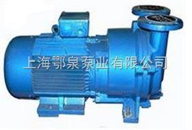 SKA型SKA(2BV)系列水环式真空泵