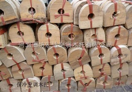 保温木管托 木托码规格/厂家