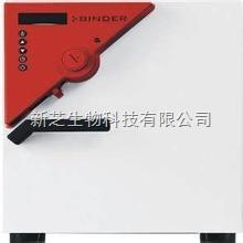 FD23强制对流烘箱德国Binder干燥箱进口干燥箱进口烘箱德国宾得