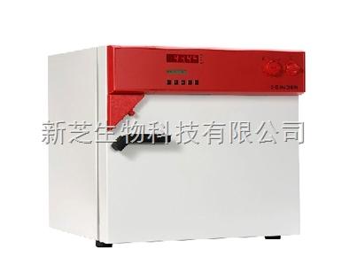 FP720可编程热风循环烘箱德国Binder精密烘箱干燥箱进口干燥箱