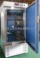 MJ-150S湿度可控霉菌培养箱 微生物培养箱 细菌培养箱