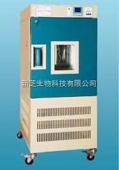 上海精宏GDJ-2010C高低温交变试验箱【厂家正品】