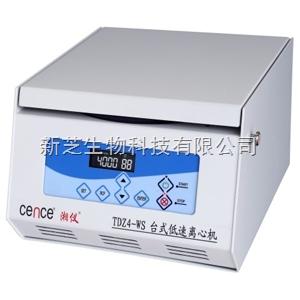 供应湖南湘仪/长沙湘仪离心机系列TDZ4-WS台式低速自动平衡离心机