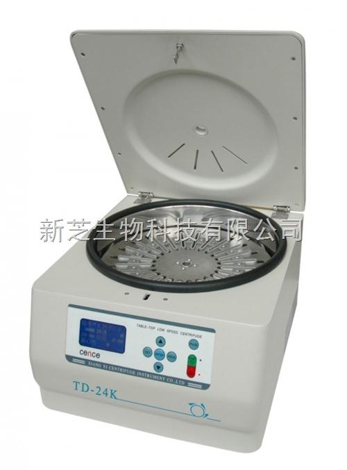 供应湖南湘仪/长沙湘仪离心机系列TD-12K血型卡专用离心机