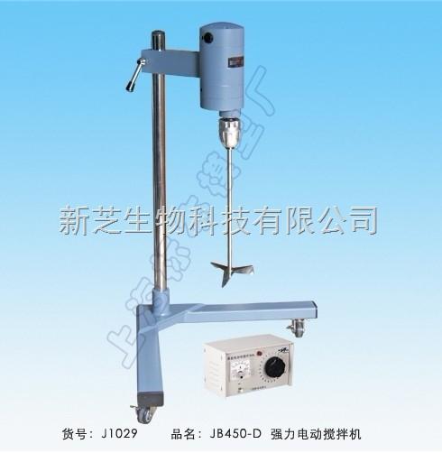电动搅拌机上海标本大功率电动搅拌机JB450-D|现货销售