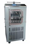 LANYI-1000FDA原位凍干機