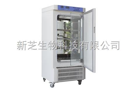 供应上海新苗产品SPX-250BSH-Ⅱ生化培养箱