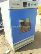 KYC-1102恒温培养摇床