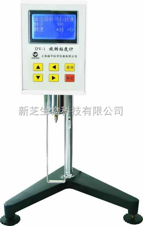 上海越平DV-1数字式旋转粘度计