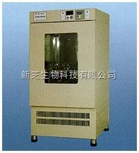上海精宏HZP-150全温培养振荡器【厂家正品】