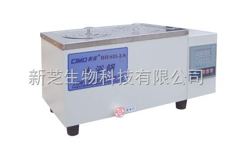 供应上海新苗产品HH·S21-8-S电热恒温水浴锅