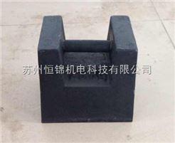 绍兴25kg铸铁砝码,现货供应25公斤砝码