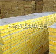 五星推荐a级防火玻璃棉复合板厂家╮永清玻璃棉复合板价格