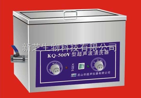 昆山舒美超声波清洗器KQ-500V|超声波清洗|昆山超声|清洗仪|清洗机价格