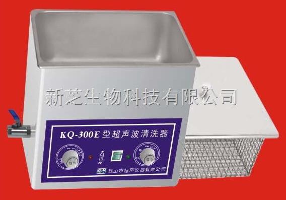 昆山舒美超声波清洗器KQ-250E|超声波清洗|昆山超声|清洗仪|清洗机价格