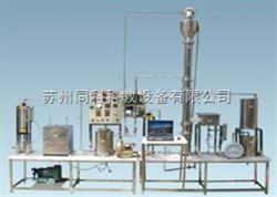 TKDQ-576-I活性炭移动床吸附实验装置(自动控制、全套不锈钢、带活性炭再生)