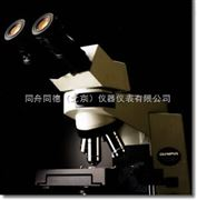 CX41显微镜专用相差聚光镜现货