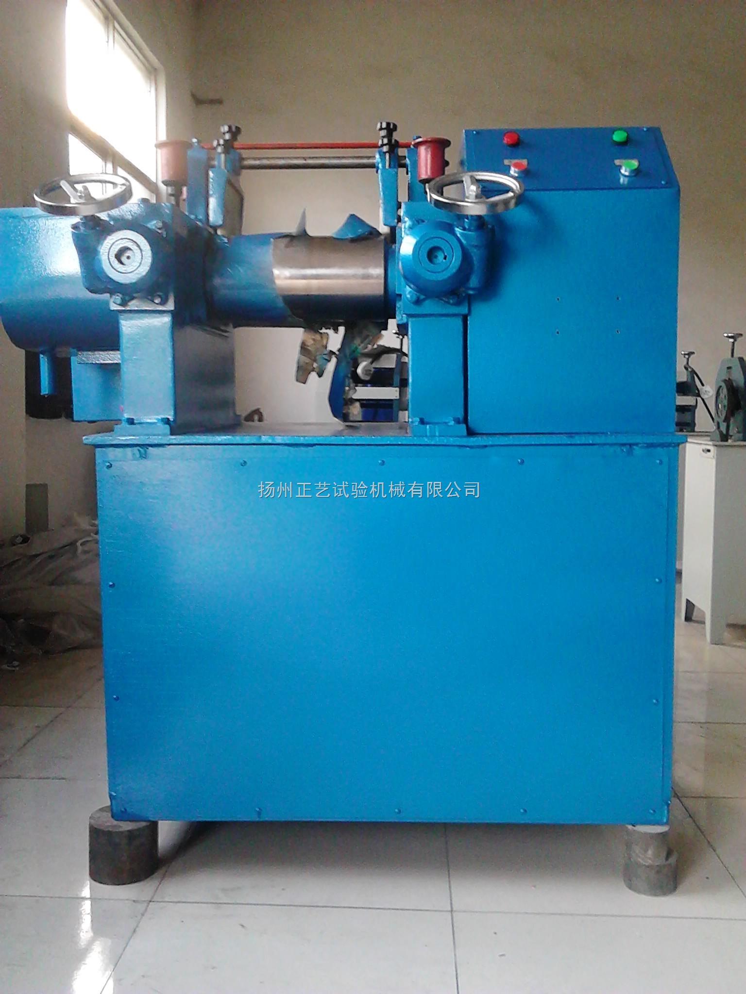 炼塑机(电加热)
