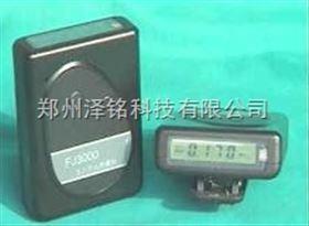 FJ-3200便攜式個人劑量報警儀/智能型個人劑量報警儀