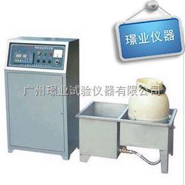 BYS-3混凝土试块养护室控制器三件套