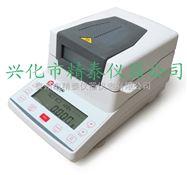 JT-K10制藥行業水分測定儀,藥粉水分測定儀