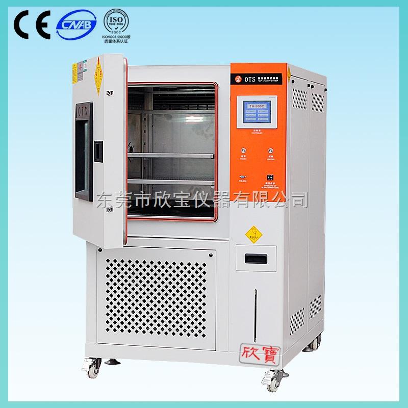 xb-ots-800b-b可程式恒温恒湿箱