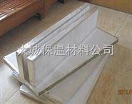 抚顺外墙专用玻璃棉复合板●建筑保温新趋势●辽源玻璃棉复合板价格