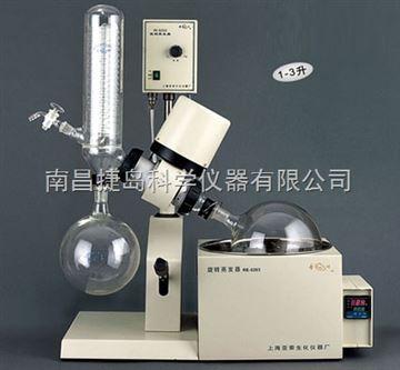旋轉蒸發器,旋轉蒸發儀,RE-5203旋轉蒸發儀,上海亞榮RE-5203旋轉蒸發儀