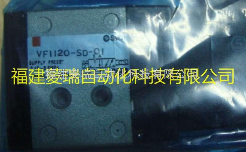 日本SMC电磁阀VF1120-5D-01优势价格,货期快