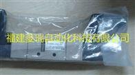 日本SMC电磁阀VF3430-5DB-02优势价格,货期快