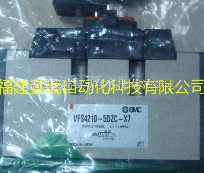 日本SMC电磁阀VFS4210-5DZC-X7优势价格,货期快