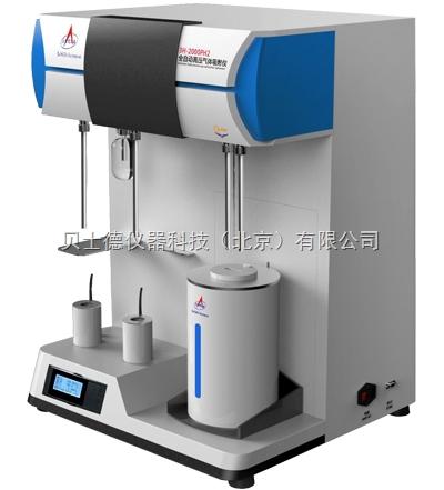 3H-2000PH1-瓦斯高压吸附测量仪