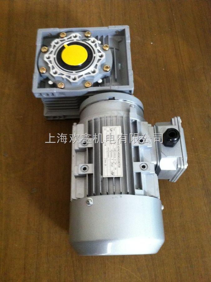 RV063/30渦輪減速機 渦輪蝸桿減速器