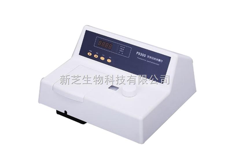 上海恒平荧光分光光度计F9300