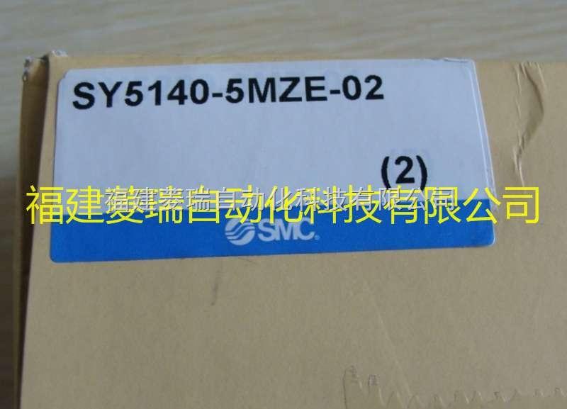 日本SMC两位单电控电磁阀SY5140-5MZE-02,优势价格,货期快
