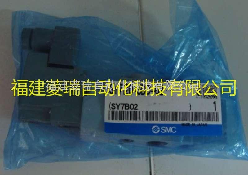 日本SMC两位单电控电磁阀SY7120-5DD-02,优势价格,货期快