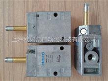 供应FESTO 费斯托电磁阀MFH-5-1/8-L-B MFH-5-1/8-B MFH-5-1/4-
